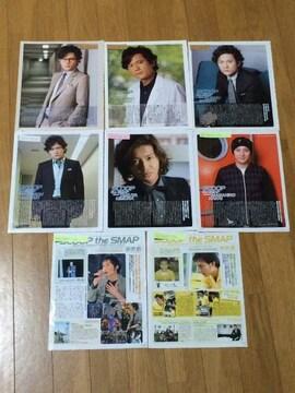 SMAP★2010〜2012年 WU duet POTATO 切り抜き 13P まとめ売り