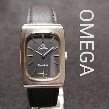オメガ★ジュネーブ●美品♪手巻き◆稼働良好♪メンズ腕時計
