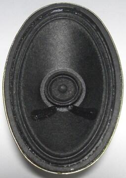 TRIO/72x47mm楕円スピーカー2個1口未使用品1128