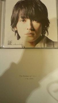 激安!超レア!☆flumpool/証☆初回限定盤/CD+DVD☆美品!