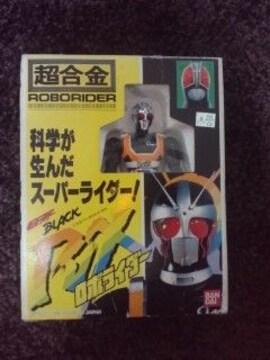 仮面ライダーBLACK RX ロボライダー超合金BANDAI