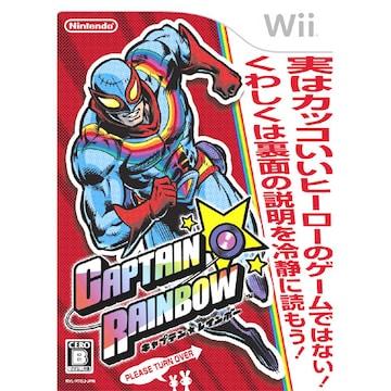 Wii》キャプテン★レインボー [172000217]