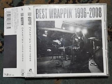 EGO-WRAPPIN'(エゴラッピン) ベストラッピン96-08 2枚組ベスト 帯付