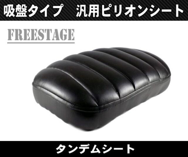 アメリカン用ピリオンシート/タックロール < 自動車/バイク