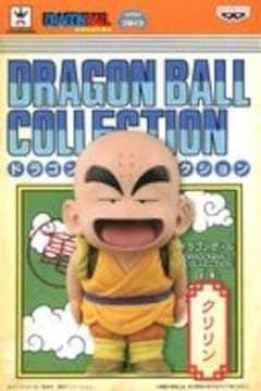 クリリン 「ドラゴンボール」 DRAGONBALL COLLECTION