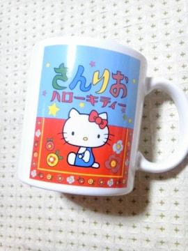 キティちゃんマグカップ�A