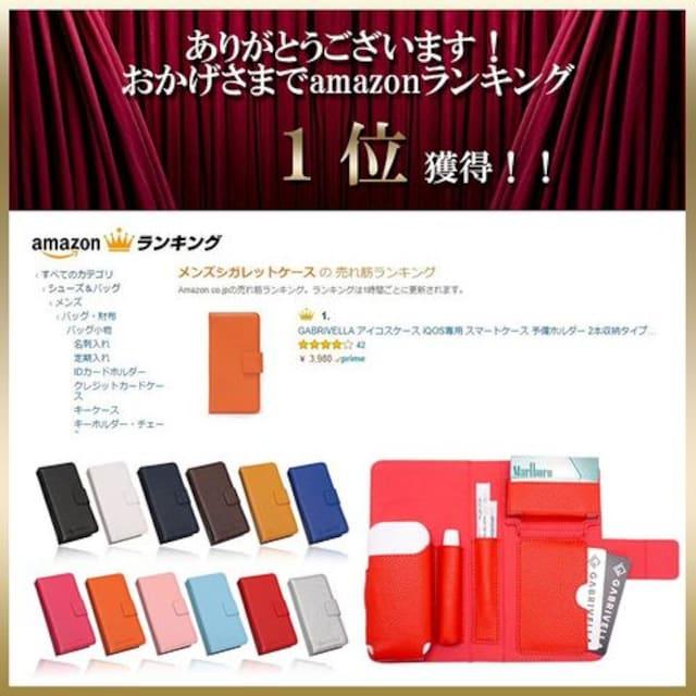 アイコス スマートケース 手帳型 ピンク < 男性ファッションの