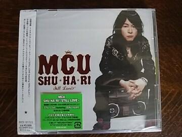 1/1★スマートレター無料+半額★MCU/SHU.HA.RI〜STILLLOVE〜