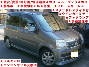 ★人気 ★雪道最強4WD ★CD ★ETC★スタッドレスタイヤ付