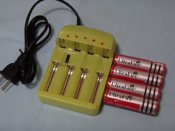 3.7V 18650 プロテクト付 3000mAh 充電池4本 + SM充電器
