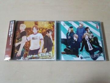CD「ヘタリア ドラマCD vol.1 vol.2」2枚セット★