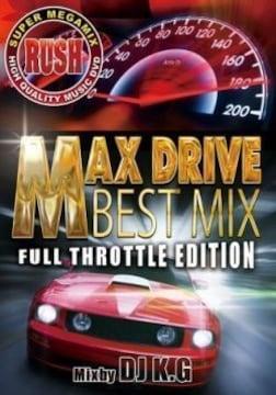 ◆床まで踏める全開50曲MIX◆DJ KG /RUSH MAX DRIVE BEST MIX