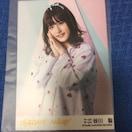 AKB48 谷川聖 ジワるDAYS 生写真