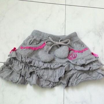 キッズフリルスカート★100cm