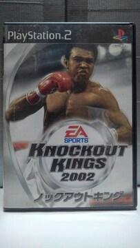 PS2 ノックアウトキング2002