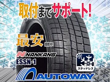 ナンカン ESSN-1スタッドレス 255/50R19インチ 4本