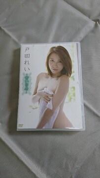 美品:戸田れい:DVD/甘い日々