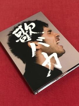 【送料無料】平井堅(BEST)初回盤2CD+1DVD