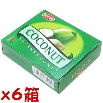 HEM ココナッツ コーン 6箱セット
