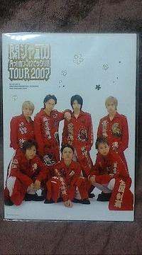 未開封美品関ジャニ∞47コンサート記念限定7人リーフレット必見オマケ