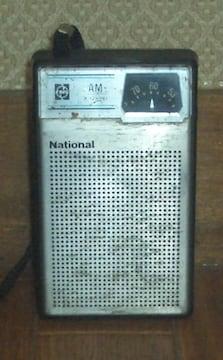 1981年製ナショナルアンティークラジオR-1016受信品
