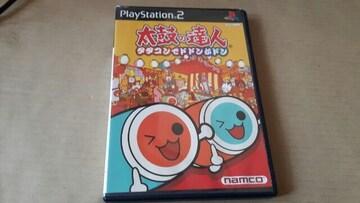 PS2☆太鼓の達人 タタコンでドドンがドン☆状態良い♪