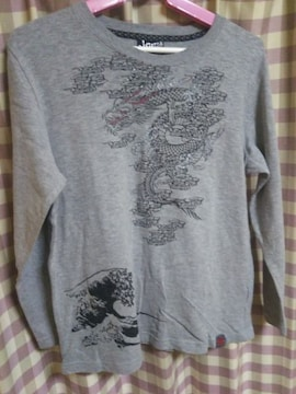 ★和柄 昇り龍  Tシャツ  サイズM  激渋 ●
