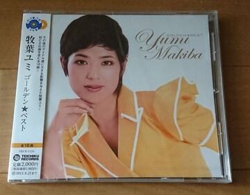 【廃盤新品】牧葉ユミ「ゴールデン☆ベスト」☆