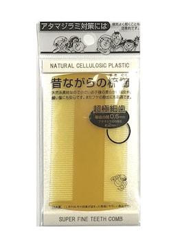 新品♪ 超極細歯 天然素材 日本製 梳き櫛