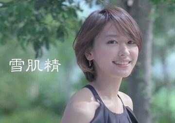 送料無料!新垣結衣☆ポスター3枚組39〜41