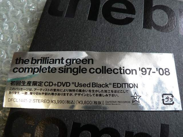 the brilliant green【complete single collection…】初回盤DVD < タレントグッズの