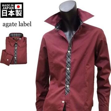 フェイクタイ ドレスシャツ 日本製 ワイン M 124016