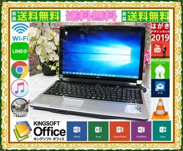 ☆新品マウス☆FMV-AH42☆SSD換装可&windows10で快適安心☆