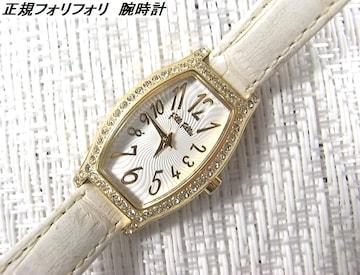 500円スタ★本物正規フォリフォリ 腕時計WF8C026SP