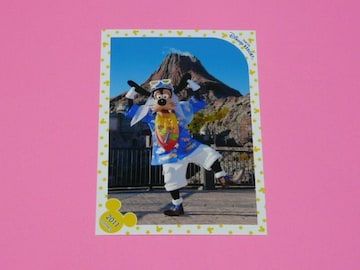 スペシャルフォト〜グーフィー 2011