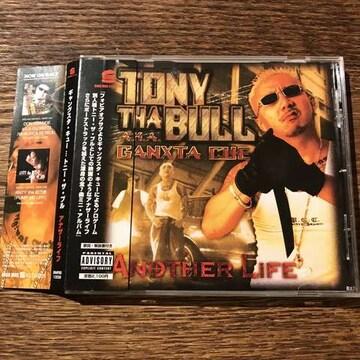 TONY THA BULL aka GANXTA CUE / ANOTHER LIFE