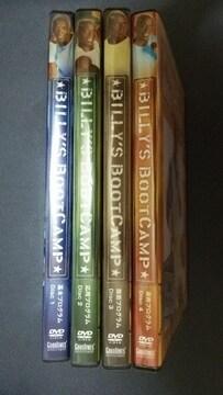 BILLY'S BOOTCAMP 4巻セット 中古品
