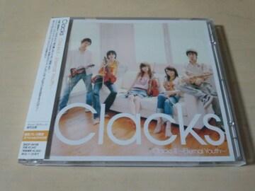 クラックスCD「ClacksII〜エターナル・ユース」Clacks岩代太郎●