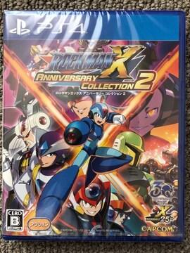 ロックマンX アニバーサリーコレクション2 新品未開封 PS4
