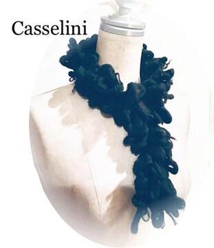 *キャセリーニ*ニット.フリンジ襟巻きマフラー