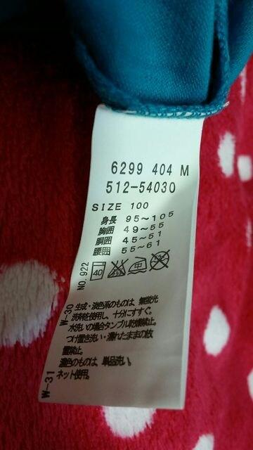 HUSHUSH☆新品チアガール風ワンピ☆size100 < ブランドの
