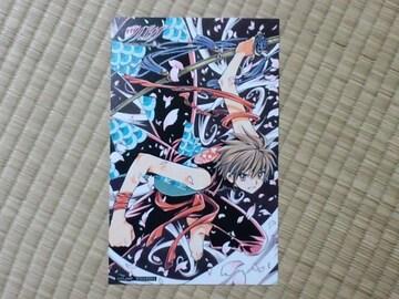 CLAMPツバサ☆非売品ポストカードH