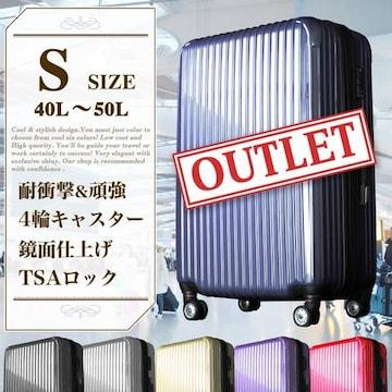 アウトレット スーツケース 機内持ち込み可 小型1-3日用Sサイズ