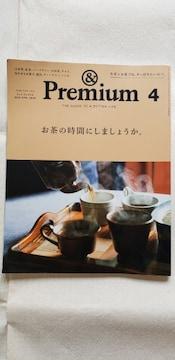 &Premium アンドプレミアム '18/04  お茶の時間にしましょうか
