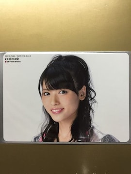 CD封入特典・THE FUTURE・トレカ1枚/矢島舞美