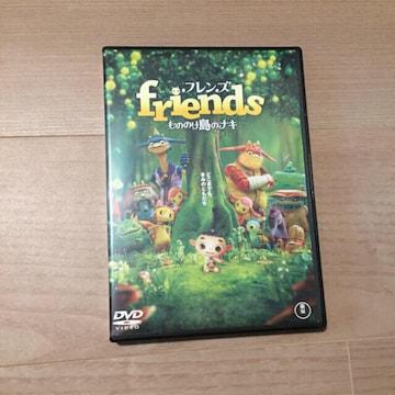 friends フレンズ もののけ島のナキ DVD