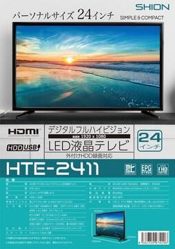 外付けHDD録画対応24V型 デジタルフルハイビジョンLED液晶TV