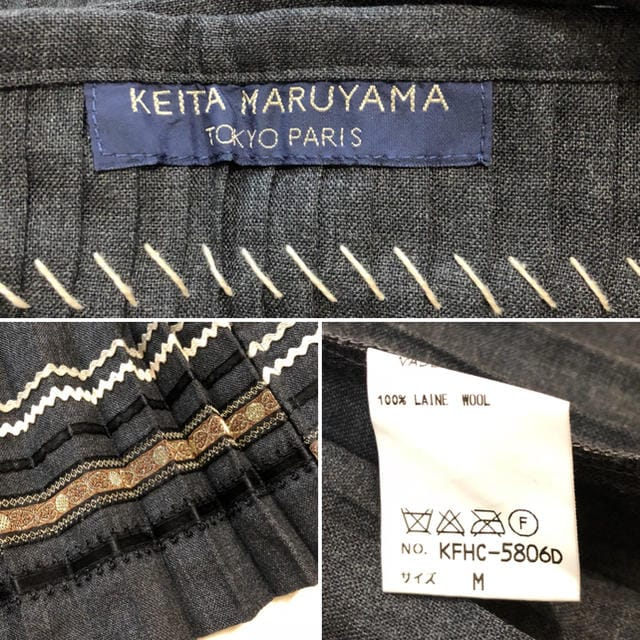ケイタマルヤマKEITA MARUYAMA プリーツ巻きスカート < ブランドの