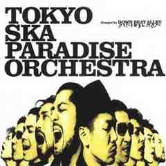東京スカパラダイスオーケストラ「Stompin'On DOWN BEAT ALLEY」9thALBUM