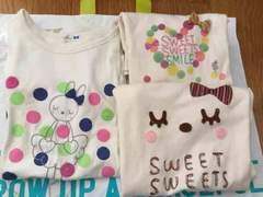 KP*mimiちゃん☆可愛い長袖カットソー3枚纏めて☆150cm☆